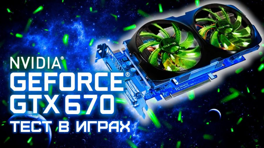 Asus Geforce Gtx 670 1