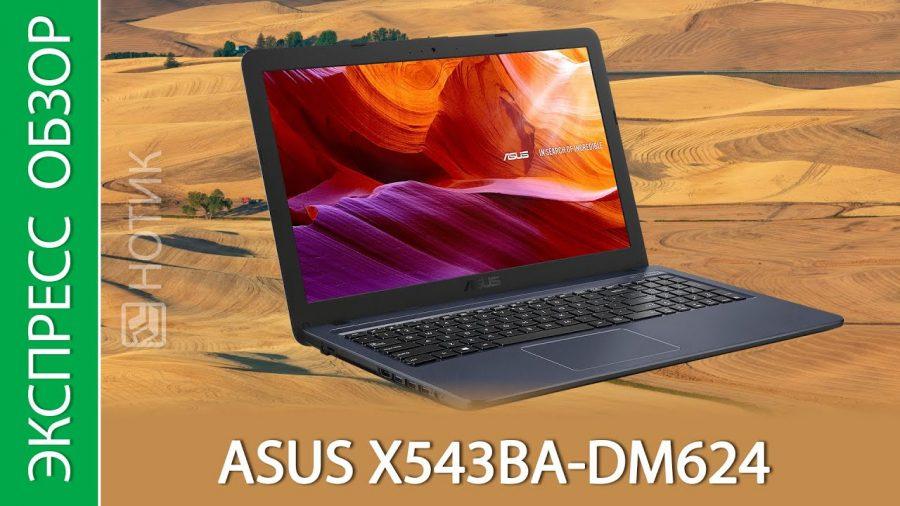Asus Laptop X543Ua 1