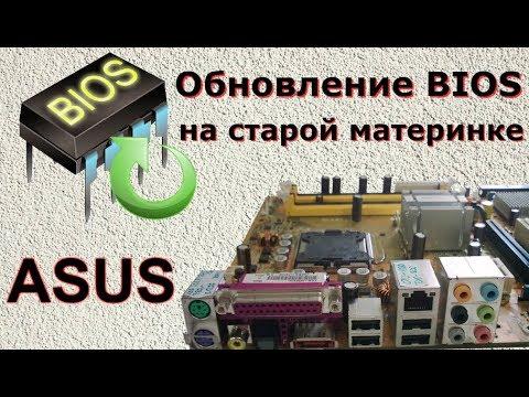 Asus P4S533 Mx Drivers Windows 7 1