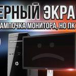 Asus P5B Deluxe Windows 10 2
