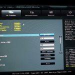 Asus Sabertooth 990Fx R2 0 Ram 2