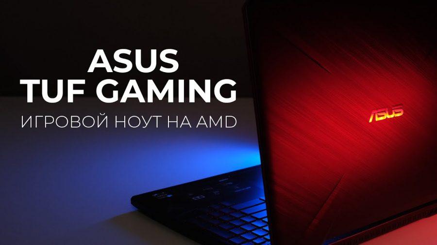 Asus Tuf Gaming Fx505Dd Bq054 1