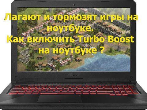 Asus Tuf Gaming Fx505Gt Bq024 Drivers 10
