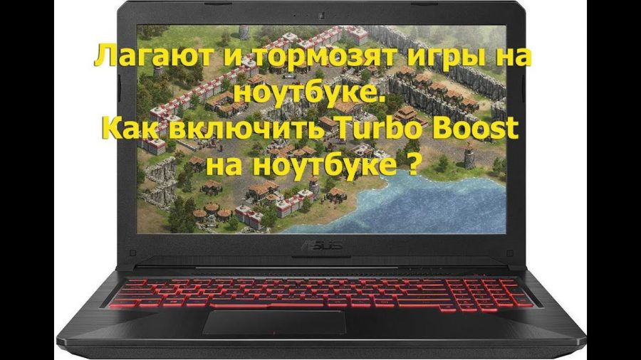 Asus Tuf Gaming Fx505Gt Bq024 Drivers 1