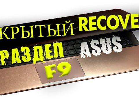 Asus Winflash Windows 7 29