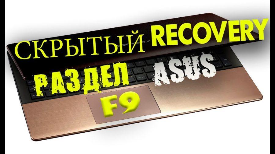 Asus Winflash Windows 7 1