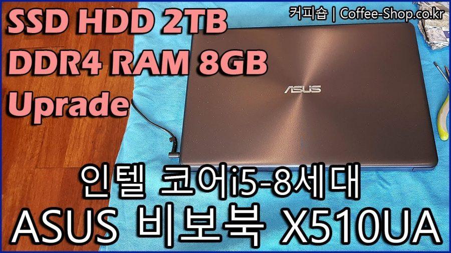 Asus X560Ud I5 1