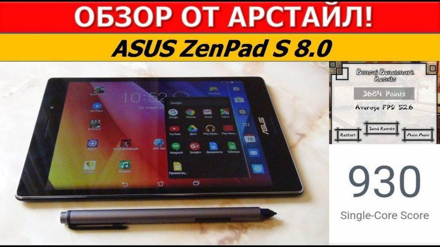 Asus Zenpad Z580Ca 1A063A 1