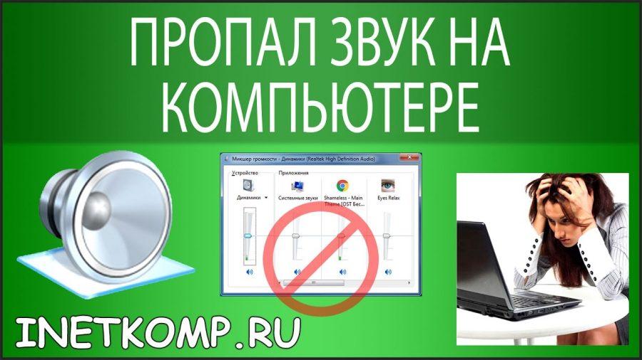 Driver Audio Asus P5L Mx Windows 7 1