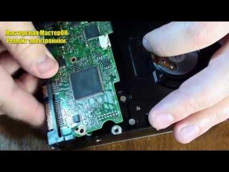 Hitachi Deskstar 80Gb Hard Drive 1