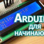 Lcd Hitachi Hd44780 Datasheet 5