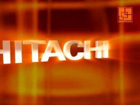 Logo Hitachi Inspire The Next 1