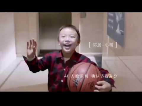 Mirilla Xiaomi Dun 47