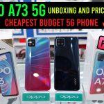 Oppo A73 5G 2