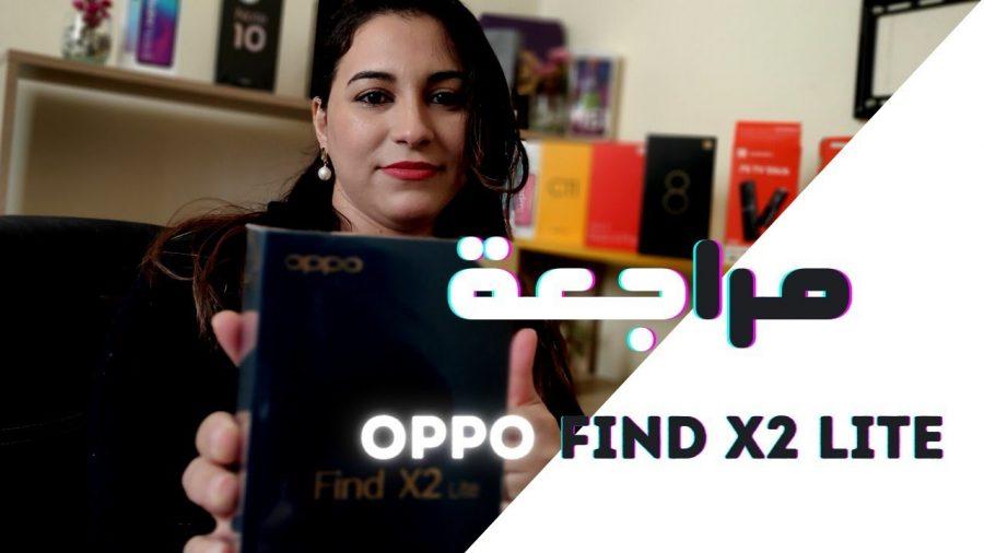 Oppo Find X2 Lite 5G 1