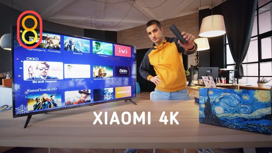 Xiaomi 190 Euro 1