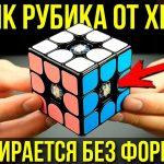Xiaomi Cube Giiker 1