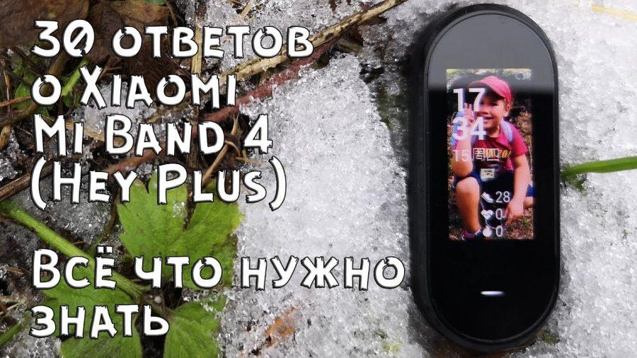 Xiaomi Mi Band 4 Hey Plus 1