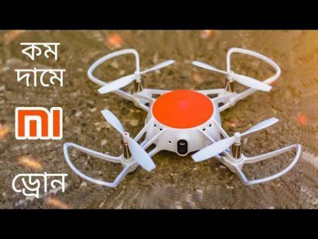 Xiaomi Mitu Drone 1