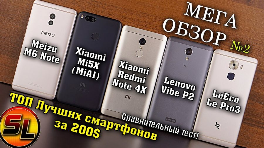 Xiaomi Redmi 5X Vs 4X 1