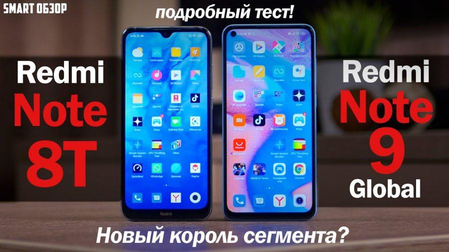 Xiaomi Redmi 8T 32Gb 1