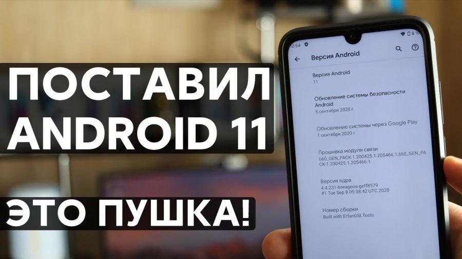 Xiaomi Redmi Note 7 Android 10 1