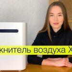 Xiaomi Zhimi Smartmi Air Humidifier 2 5
