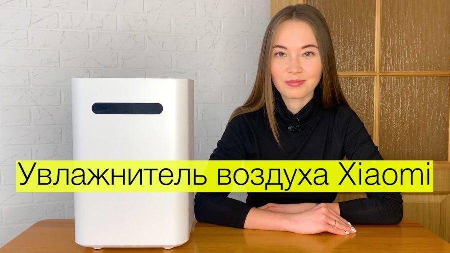 Xiaomi Zhimi Smartmi Air Humidifier 2 1